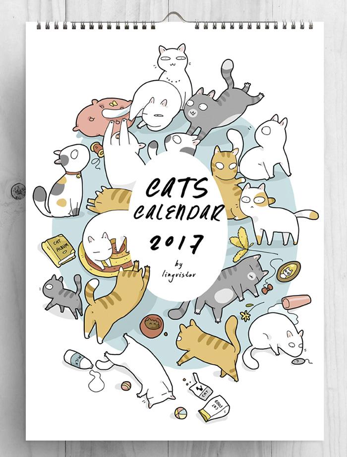 cat calendar 2017